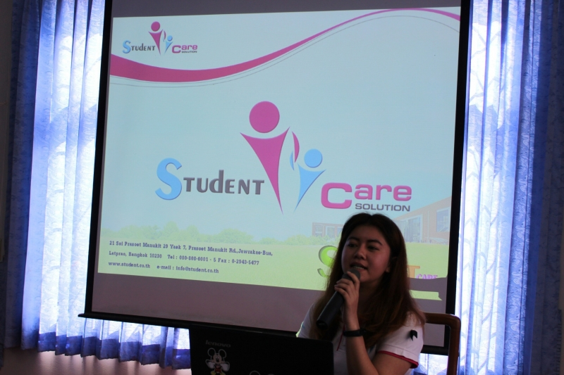 student care0020